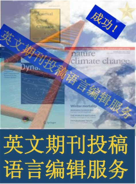 resonance promoting harmony when confronting climate change books hiec put our bilingual skill to use for the care of