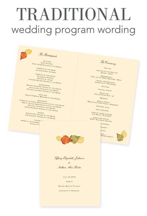 traditional wedding program templates how to word your wedding programs traditional wording