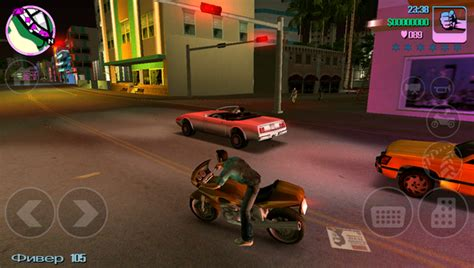 gta vice city unlimited money apk gta vice city cracked apk free