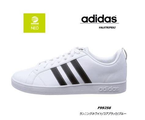 ms shoe  spring summer  adidas japan genuine