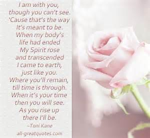 beautiful sympathy card messages and in loving memory this poem can also be found on my