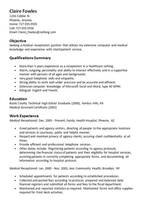 Resume Objective Exles For A Receptionist Sle Resume Receptionist Resumes Design