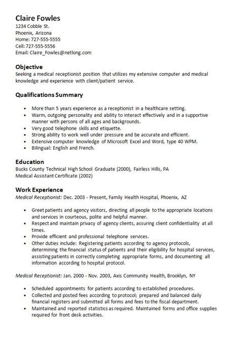 Sample Resume Medical Receptionist   RESUMES DESIGN