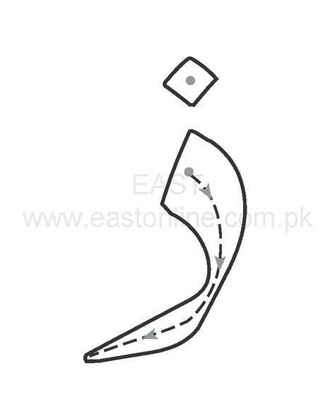 urdu alphabet coloring pages the gallery for gt arabic alphabet worksheet