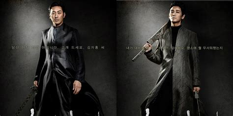 along with the gods allkpop new character posters revealed for upcoming film with god
