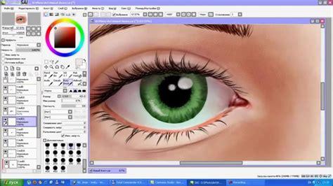 paint tool sai realistic eye tutorial how to draw realistic eye in painttool sai как нарисовать