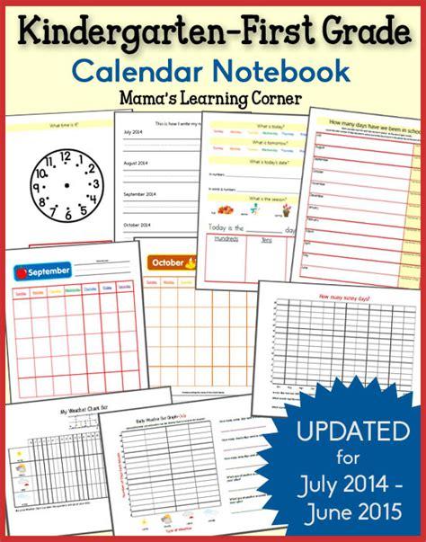printable calendar 2015 notebook kindergarten first grade calendar notebook free