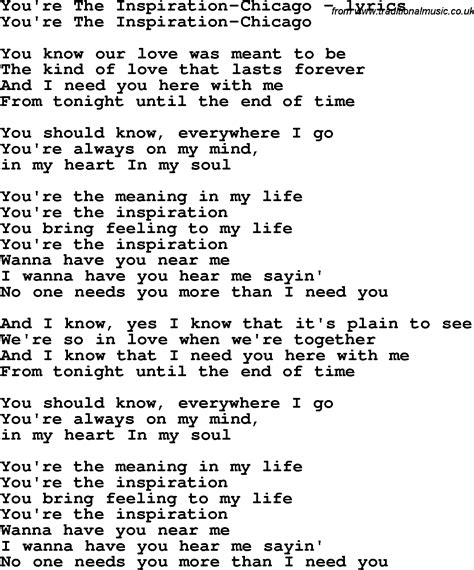 song by song lyrics for you re the inspiration chicago