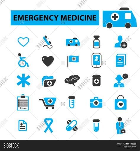 emergency room icon emergency medicine icons concept icons health care hospital emergency room
