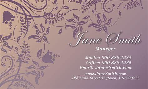 Flower Shop Business Card   Design #601261