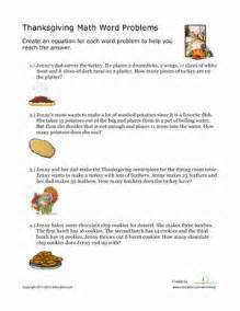 thanksgiving lesson plans 2nd grade thanksgiving word problems worksheet education com