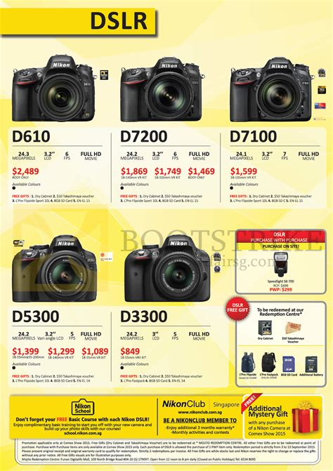nikon list comex show 2015 price list flyer prices in