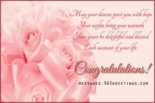 wedding gift card message wedding congratulations messages friend wedding