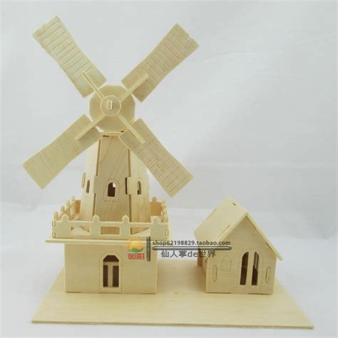 Handmade Windmill - 2014 wool puzzle 3d puzzle windmill decoration wooden