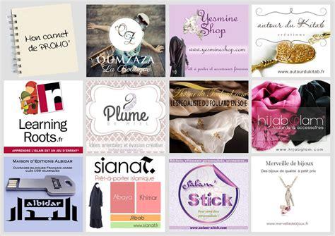 Jilbab Simple Kanz le flyer des boutiques musulmanes solidaires