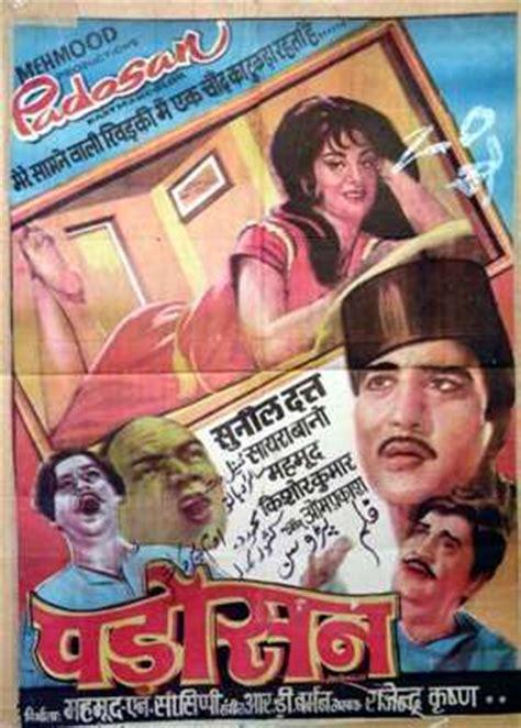 biography of movie padosan biography of kishore kumar