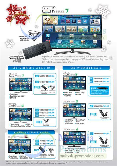 Tv Samsung November led tvs ua55es7100 ua55es6220 ua40es6220 ps60e550