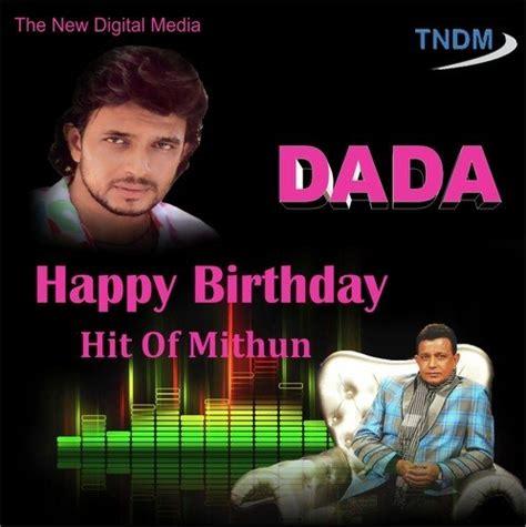 happy birthday mp3 download in hindi din ho ya raat tu pyar kiya ja song by bappi lahiri from