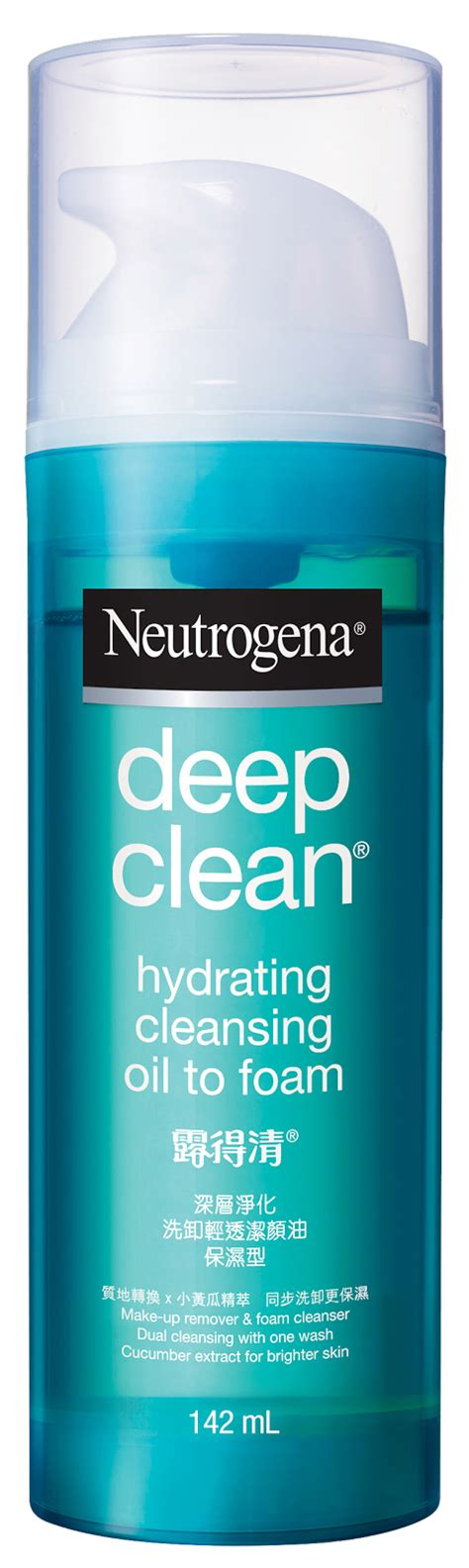 Detox Activation Cleansing Formula by Memoirs Cross My Neutrogena 174 Clean