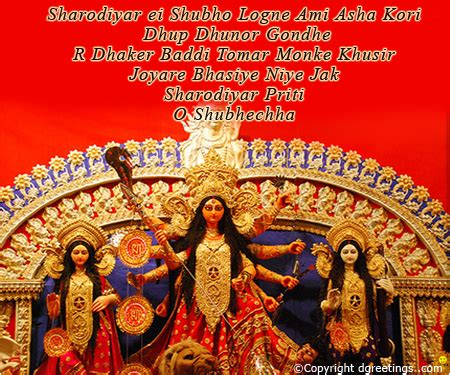 Permission Letter For Kali Puja Durga Puja Invitation Letter In Infoinvitation Co