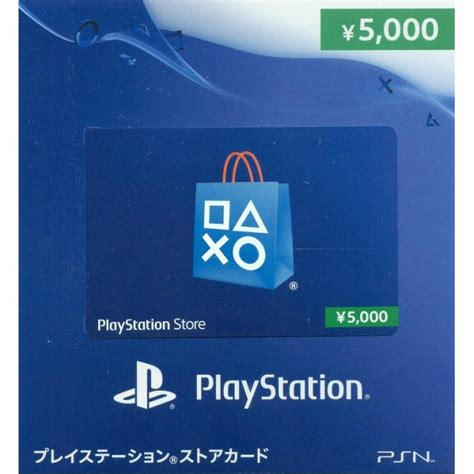 Play Gift Card 5000 Yen playstation network card ticket 5000 yen for japanese network only