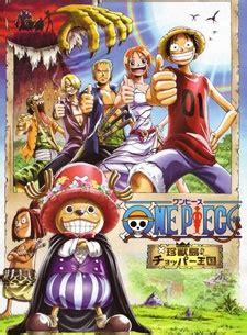 Watch One Piece Adventure Nejimaki Island 2001 Watch One Piece Chopper Kingdom Of Strange Animal Island 2002 English Sub