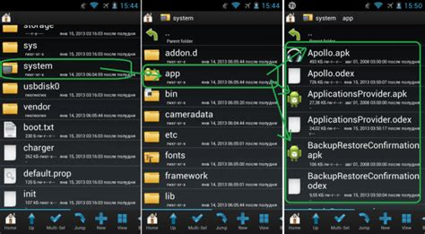 Программа для отключения системных приложений на андроид