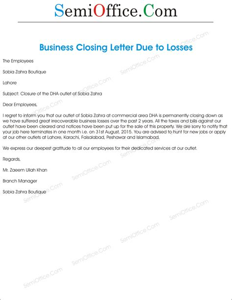 office closing reason business loss letter format