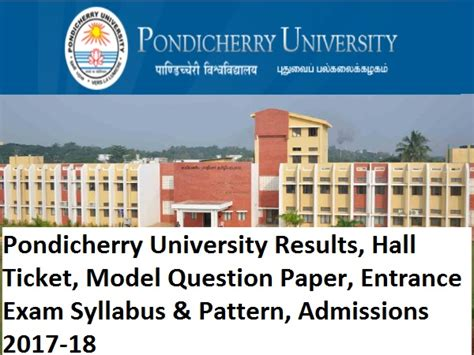 Pondicherry Mba Entrance Previous Year Question Papers by Pondicherry Results Ticket Model
