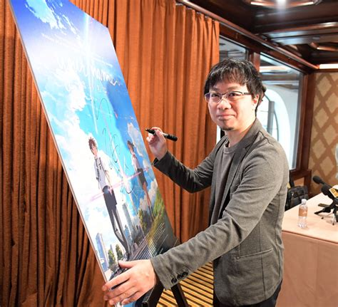film terbaik makoto shinkai makoto shinkai s your name wins lafca animation award