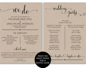 One Sided Wedding Program Template by Wedding Programs Etsy