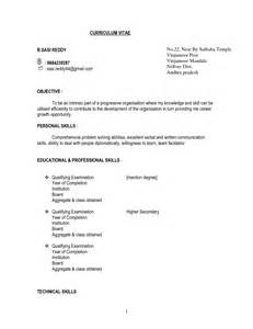 Resume Objective For Any Position by Resume Objective For Any Berathen