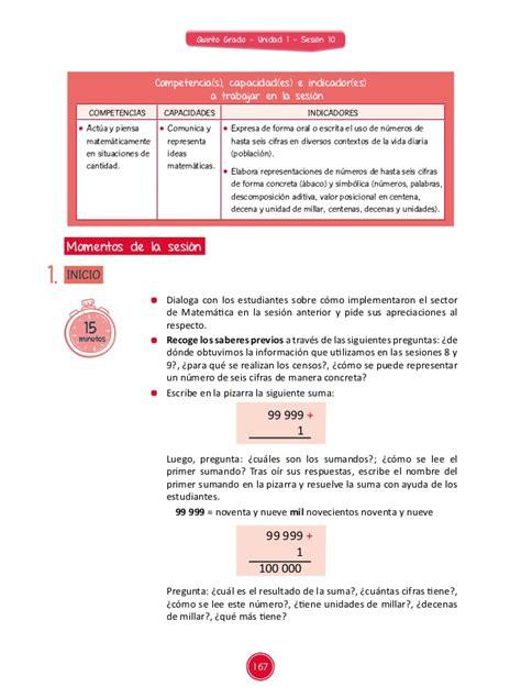 sesiones de aprendizaje de computacion primaria gratis ensayos unidades de aprendizaje de quinto grado de primaria 2015