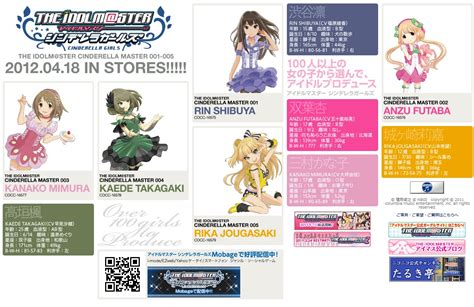 Cd Single Idolmster Cinderella idolmaster cinderella tracks for your trial