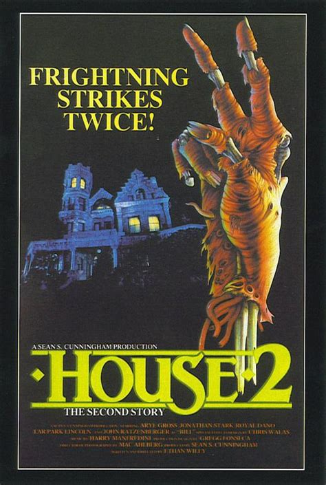 house ii the second story 1987 imdb vhs review house 2 the second story ethan wiley 1987