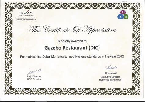appreciation letter restaurant certificate of appreciation restaurant image collections