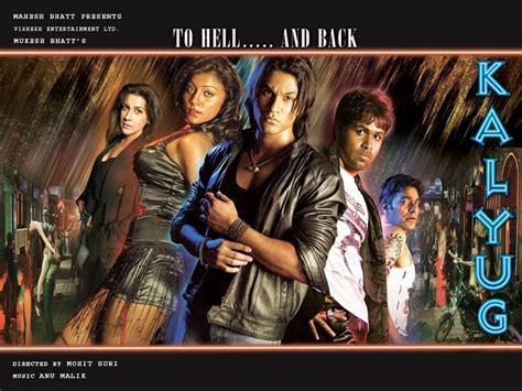 biography of kalyug movie tujhe dekh dekh sona kalyug 2005 kariyawasam com