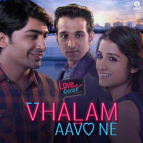 bookmyshow love ni bhavai dhun laagi sad version mp3 song download love ni bhavai