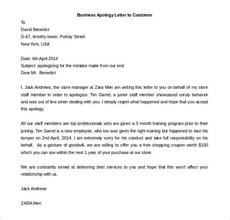 how to write a letter of apology in business cover letter templates
