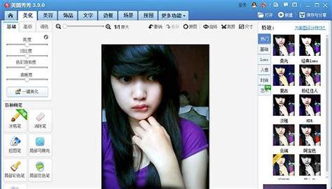 edit foto meitu download aplikasi edit foto xiu xiu terbaru 2014 3 9 6