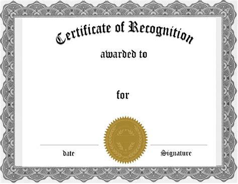 extracurricular activities award certificate certificates