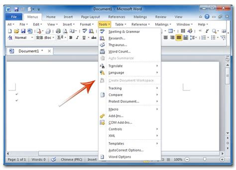 where is the tools menu in office 2007 2010 2013 and 365