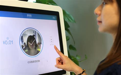 alibaba face recognition alipay adds facial recognition to government services