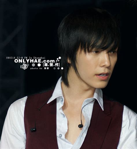 Foto Donghae | foto donghae suju cake ideas and designs