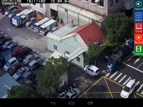 dlink viewer viewer for tp link cameras aplicaciones android en