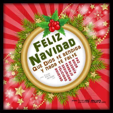 imagenes de feliz navidad dios te bendiga bendiciones de navidad