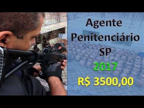 salario personal penitenciario 2016 concurso de agente penitenci 225 rio asp sp 2017 youtube