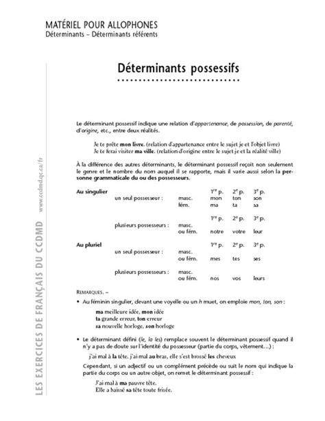 exercices adjectifs possessifs pdf télécharger