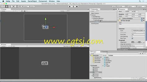 unity layout ui unity游戏ui用户界面制作训练视频教程 20160906更新版