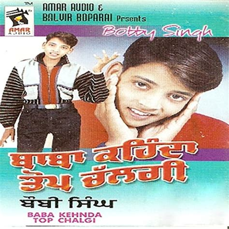 download mp3 roqqota aina tere te aina mp3 song download baba kehnda top chalgi